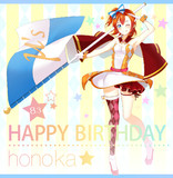 Happy Birthday honoka