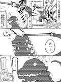 しんごじくん15(ネタバレ注意)