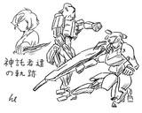 神託者達の軌跡、ジェネス/リヴェラ ミスリル/魔導刀