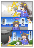 艦これ漫画 その2
