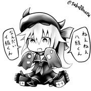 駆逐棲姫 一人遊び