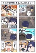 たけの子山城4-3