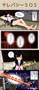 【MMD4コマ】織木野学園へ行こう!第51話