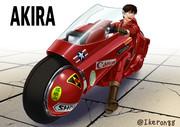金田バイク