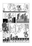しれーかん電 4-31