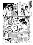 【艦これ】マレー沖の虎