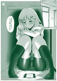 サボろう系女子40 「台風の時に」