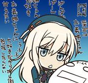 イベント海域激戦でうかっと執務室で寝落ちした提督の耳元で