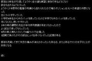 ニコ生 どかX 中嶋勇樹 仙台 ハゲ