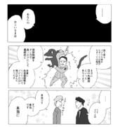 【シン・ゴジラ】日の丸無双・大河内清次