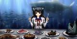 海底レストラン