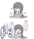 夕依ちゃん