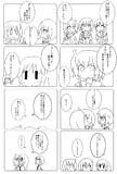 【ゆゆ式マンガ】煮