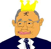 庶民の王者