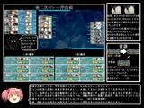 【艨艟】とある提督の超電ちゃんS【16夏E3】