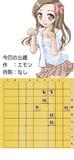 詰将棋出題と女子高生
