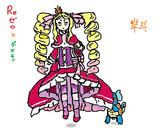 放送外作品No.45「ポケモン(カメール)×Re:ゼロ(ベアトリス)」