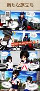 【MMD4コマ】織木野学園へ行こう!第52話