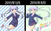 青葉ちゃんで進化(?)比較
