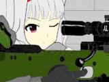 武装アイマス 四条貴音で狙撃