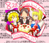 永遠の20代姉貴26歳(自称)の誕生日おめでとう!