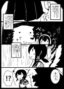 ドスケベ吹雪漫画33