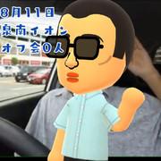 Miitomoフレンド0人