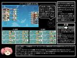 【完遂】とある提督の超電ちゃんS【16夏E4】