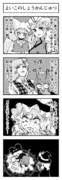 東方よンコマ_101