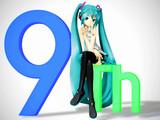 誕生日おめでとう~ 祝9周年!