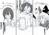 ◇宅飲み女子会三銃士