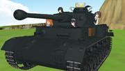 メカ沢戦車