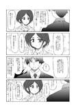 武内PとLiPPS漫画その1