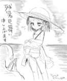残暑見舞い 女児ぱんつ