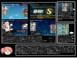 【衝撃】とある提督の超電ちゃん【16夏8/31EX】