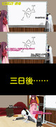 ゲームセンター泊地 2016夏イベに挑戦 E-3甲挑戦①【MMD】