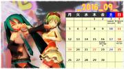 MMDカレンダー・2016年9月