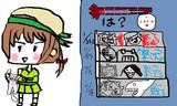 美術1が描く艦娘#17
