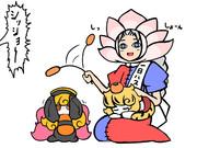 小獣純狐と星虎丸VS永琳一日蓮