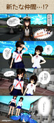 【MMD4コマ】織木野学園へ行こう!第53話