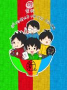【完結記念】ぼくらは新世界で旅をする〜中国拉麺編〜
