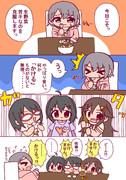 乙倉悠貴においしく生野菜を食べてもらい隊