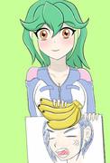 リンとバナナ