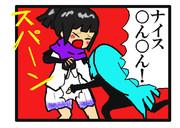 蘭丸「おやめください!」