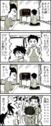 ティム・フォリン四コマ (Tim Follin 4-pannel comic)