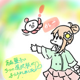 藍子ちゃんの動画のアイキャッチ