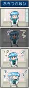 がんばれ小傘さん 2102