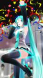 電子の歌姫 ♪