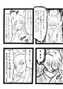 【むのちん】鳳翔さん VS 鈴谷 2