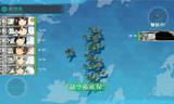 勝った!G-5海域完